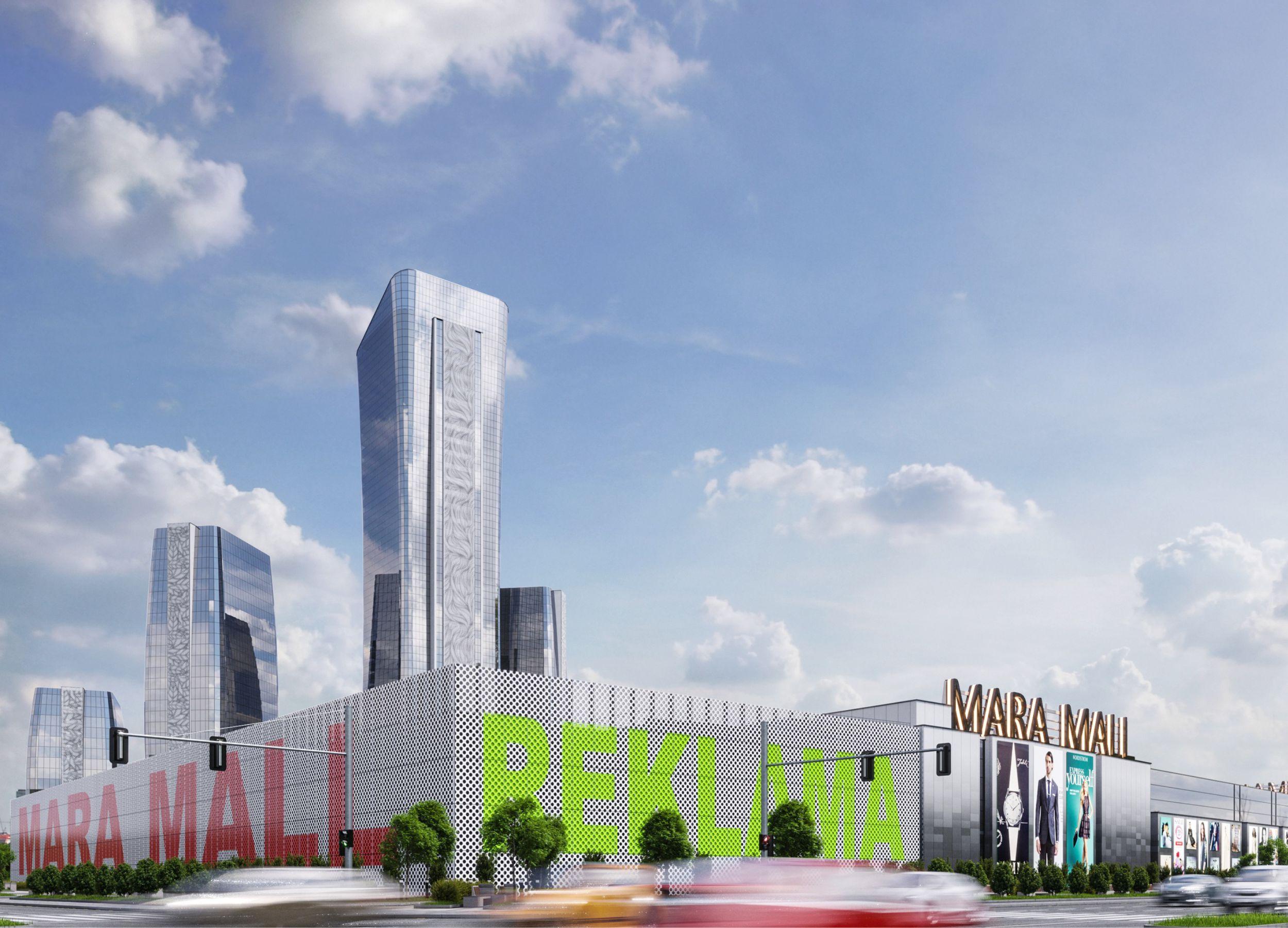 ТРЦ Mara Mall